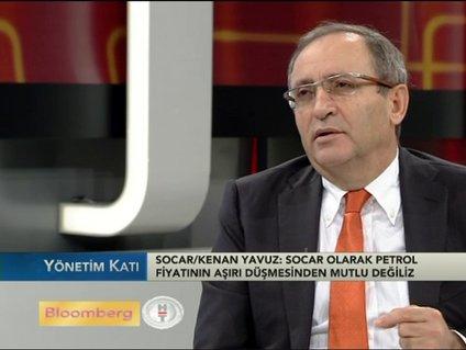 SOCAR/ Yavuz yeni boru hattını değerlendirdi