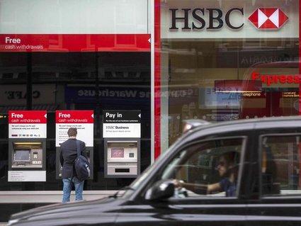 HSBC, Türkiye ve Brezilya'dan çıkıyor