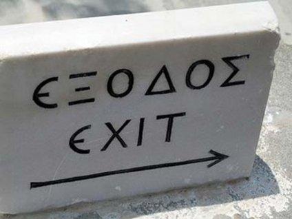 Yunanistan'da belirsizlik sürüyor