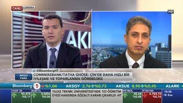 Commerzbank'tan 2017 dolar/TL tahmini