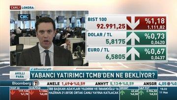 CMC Markets/ Madden: TCMB'den yarın faiz değişikliği beklemiyorum