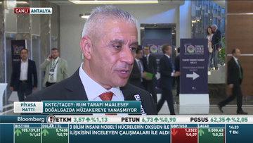 KKTC Enerji Bakanı: ABD'nin Doğu Akdeniz açıklaması yanlış