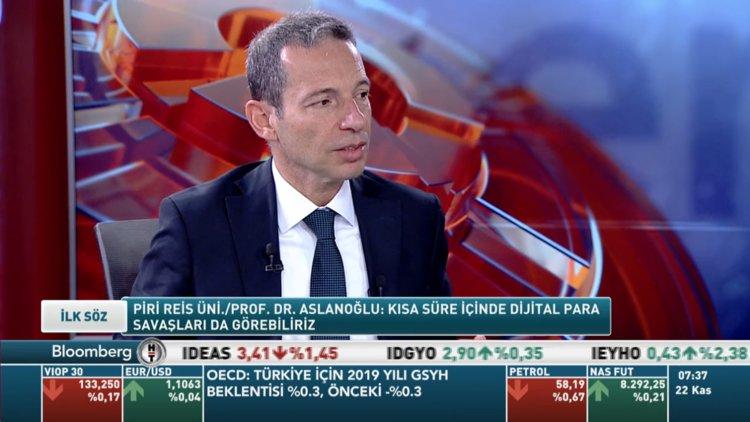 """""""Merkez Bankası 150-200 baz puan faiz indirebilir"""""""
