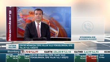 Bloomberg/ Kyoungwha Kim: Çin Merkez Bankası'ndan daha agresif önlemler alması bekleniyor