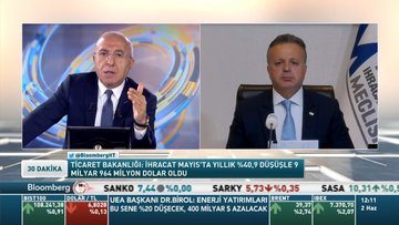 TİM Başkanı Gülle: Türkiye'nin 2020 sonrası süreci en iyi şekilde yöneteceğini görüyoruz