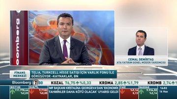 Ata Yatırım/ Demirtaş: Telia'nın satışı Turkcell'in yönetimini kolaylaştırabilir