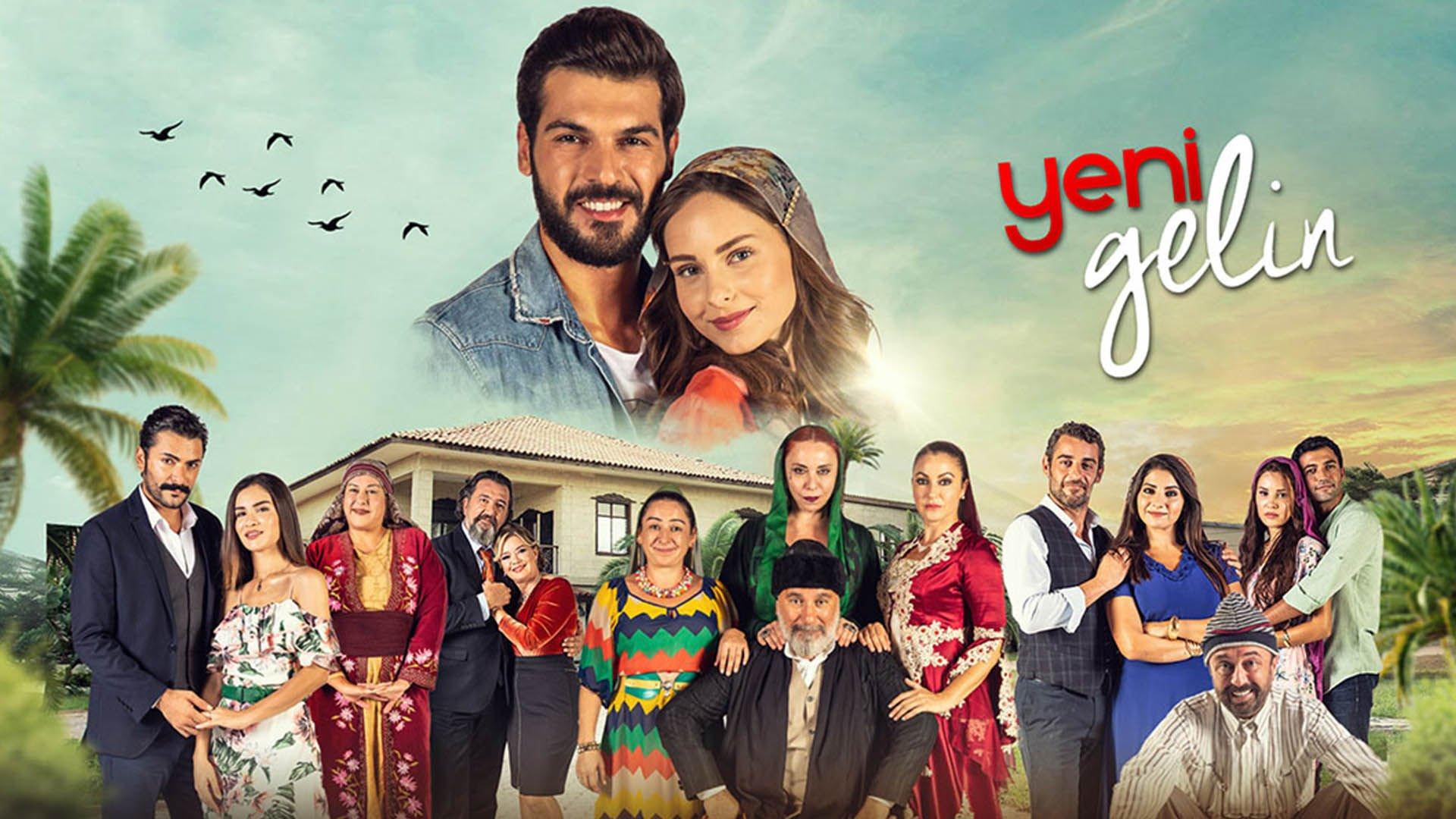 Новая невеста/Yeni Gelin