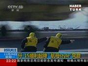 Çin'de yeni trend!