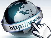 İndirimli internetin kapsamı genişledi!