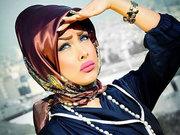 İranlı kadınlar dudak uçuklattı