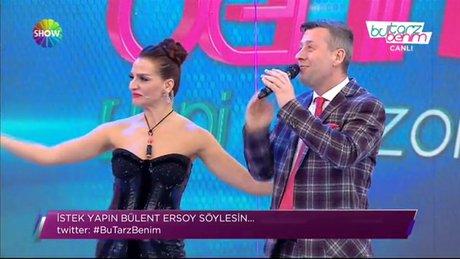Bülent Ersoy'dan güldüren Metin Şentürk anısı