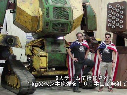 Japonya'ya meydan okudular