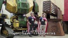 /video/bilgisayar/izle/japonyaya-meydan-okudular/144317