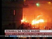 Sultanbeyli'de polis merkezine saldırı!
