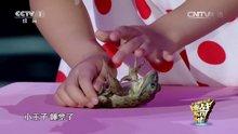 Hipnozcu minik kız tüm dünyayı şoke etti!