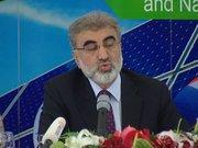 Bakan Taner Yıldız'dan terör olayları açıklaması