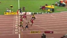 Usain Bolt herkesi geçti