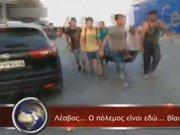 Midilli'de polis Suriyeli mültecilere biber gazıyla müdahale etti