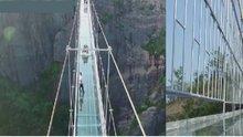 Cam Tabanlı Köprü