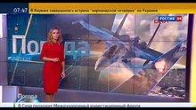 """Rus hava durumu sunucusu """"Suriye'de hava durumu bombardıman için mükemmel"""""""