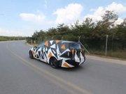 Yerli otomobilin prototipi