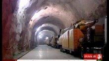 İran yeraltı füze tünellerini yayınladı