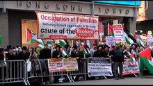 İsrail New York'ta protesto edildi