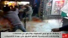 Beyrut'un kuzeyinde patlama meydana geldi