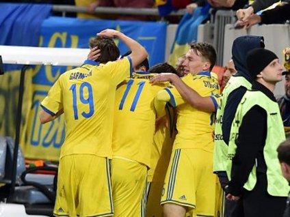 Slovenya - Ukrayna : 1 - 1
