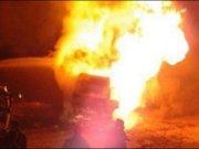 Şırnak'ta roketatarlı saldırı