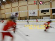 PZR Kadınlar Buz Hokeyi Milli Takımı