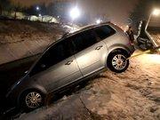Arızalanan otomobilini sulama kanalına attı