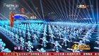 Dans eden 540 robot