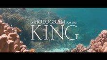 /video/sinema/izle/kral-icin-hologram/179781