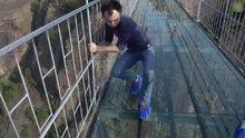 Bu köprüden geçmek cesaret ister