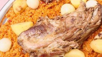 Denizli Mutfağı'ndan Gerdan Kebabı