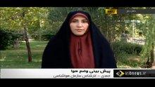 İran'da kadın muhabir canlı yayında bayıldı