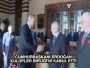Cumhurbaşkanı Erdoğan Kulüpler Birliği'ni kabul etti