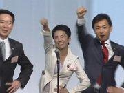 Japonya'da ilk kez seçildi
