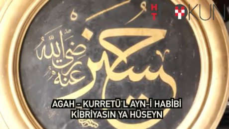 Fatih Çıtlak - Agah - Kudretü'l Ayn-i Habibi Kibriyasın ya Hüseyn