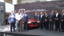 """KKTC'nin ilk yerli arabası """"GÜNSEL"""" tanıtıldı"""