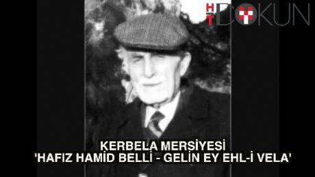 Fatih Çıtlak - Kerbela Mersiyesi- Hâfız Hamid Belli-Gelin Ey Ehl-i Velâ