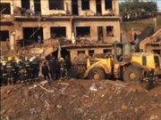 Çin'de patlama: 7 ölü, 94 yaralı