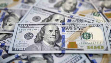 Dolar/TL'de rekor seviyeler (18.11.2016)