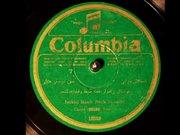 İstiklal Marşı'nın ilk bestesinin taş plak kaydı
