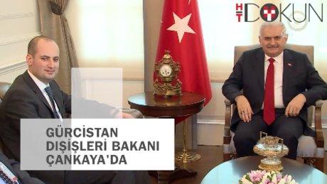 Başbakan Yıldırım, Gürcistan Dışişleri Bakanı Janelidze'yi kabul etti