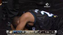 Basketbolcunun gözü yuvasından çıktı!