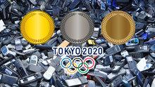 2020 Tokyo Olimpiyatları'nın madalyaları geri dönüşümden üretilecek!