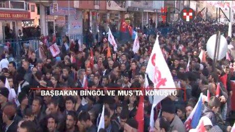 """Başbakan Yıldırım: """"Gün ayık olma günüdür"""""""