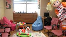 Çocuklar için 'Adli Görüşme Odası'